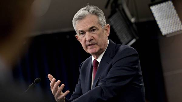 Jerome Powell, presidente de la Fed.